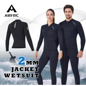 AIRFRIC ウェットスーツ タッパー ウェットジャケット メンズ レディース 2mm ジャージ ...