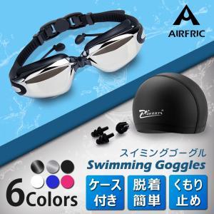 スイミングゴーグル ミラー 4点セット スイムゴーグル 水泳 競泳用 UVカット くもり止め ケース付き 700D|tfashion