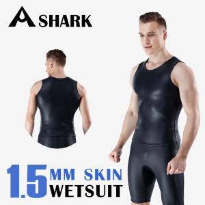 Airfric ウェットスーツ メンズ ベスト 1.5mm スキン 高級素材 マリンスポーツ サーフィン シュノーケリング ダイビング crd01C|tfashion
