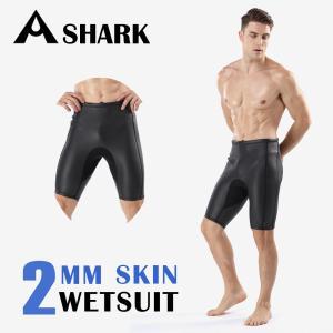 Airfirc ウェットパンツ 2mm ショート メンズ レディース 男女兼用 CRスキン 超伸縮性 マリンスポーツ サーフィン シュノーケ ダイビング crd02|tfashion