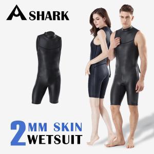 Airfirc ショートジョン 2mm ウェットスーツ メンズ レディース CR スキン 超伸縮性 マリンスポーツ ダイビング シュノーケ サーフィン crd03|tfashion