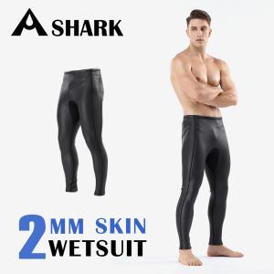 Airfirc ウェットパンツ 2mm ロングパンツ メンズ レディース 男女兼用 CRスキン 超伸縮性 マリンスポーツ サーフィン シュノーケ ダイビング crd05|tfashion