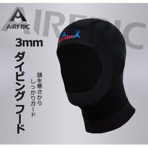 ポイント消化 ダイビングフード 3mm サーフィン シュノーケリング 防寒 DB01|tfashion