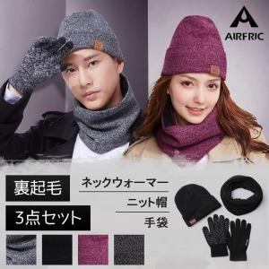 AIRFRIC 暖かい 3点セット 秋 冬 裏起毛 グローブ 帽子 マフラー スマホ対応 男女兼用 保温 DTZ01|tfashion