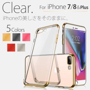 ポイント消化 スマホケース iPhone7/8 Plus 高級感 アイフォン 透明 鏡 スマホケース  保護カバー 耐汚れ 耐衝撃-I1802|tfashion