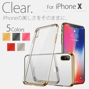 ポイント消化 スマホケース iPhonex  アイフォン 透明 鏡 スマホケース  保護カバー 耐汚れ 耐衝撃-I1802-X|tfashion