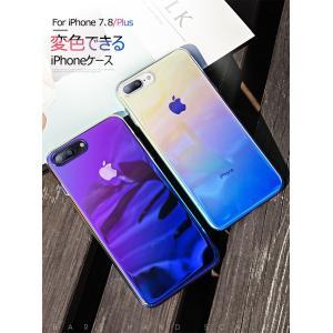 ポイント消化 スマホケース iPhone 7 8 Plus ミラー ワイヤレス充電対応 アイフォン 透明 I1803|tfashion