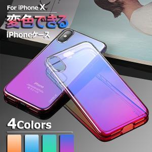 ポイント消化 スマホケース iPhone x ミラー ワイヤレス充電対応 アイフォン 透明 鏡 I1803|tfashion