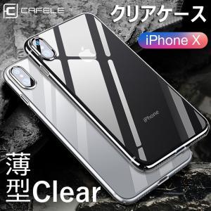 ポイント消化 スマホケース iPhonex  アイフォン 透明 鏡 スマホケース  保護カバー 耐汚れ 耐衝撃-I1804|tfashion