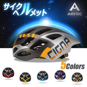 自転車 ヘルメット サイクル サイクリング おしゃれ 一般向け 超軽量 通勤 通学-J-LSH|tfashion