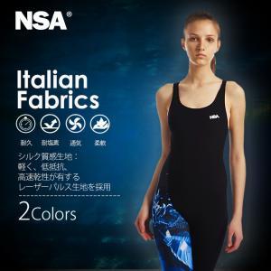 女性競泳水着 レディース競泳水着 フィットネス スパッツ トレーニング用水着 練習用 サイズ豊富 水泳KE0517|tfashion