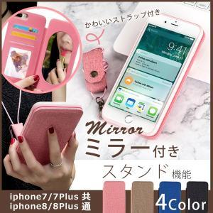 ポイント消化 訳あり スマホケース iPhone 7 8 X ミラー付き ストラップ スタンド 手帳型 KJM|tfashion