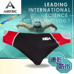 競泳水着 メンズ フィットネス スパッツ トレーニング用水着 ビキニ 練習用 水泳KE118|tfashion