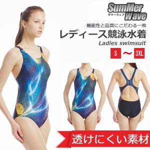 女性競泳水着 レディース競泳水着 フィットネス ワンピース トレーニング用水着 練習用 サイズ豊富 水泳KE2119-76|tfashion