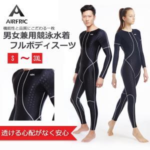 競泳水着 メンズ レディース フィットネス 練習用 フルボディ 男女共通KE554BK|tfashion