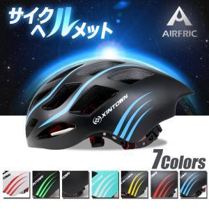 自転車 ヘルメット サイクル サイクリング おしゃれ 超軽量 一般向け 通勤 通学LSH|tfashion