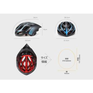 自転車 ヘルメット サイクル サイクリング お...の詳細画像3