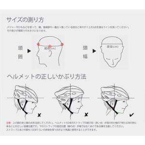 自転車 ヘルメット サイクル サイクリング お...の詳細画像4