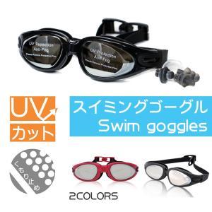 水泳用ゴーグル 水中メガネ くもり止め UVカットnj1365rm|tfashion