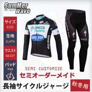 サイクルジャージ 長袖 上下セット サイクルウェア サイクリングウェアs203 tfashion