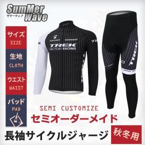 サイクルジャージ 長袖 上下セット サイクルウェア サイクリングウェアs206 tfashion