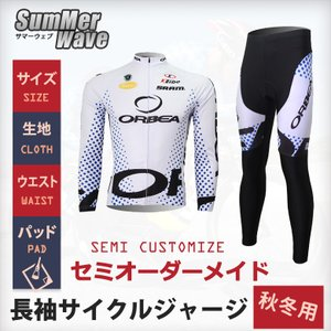 サイクルジャージ 長袖 上下セット サイクルウェア サイクリングウェアs209wt tfashion