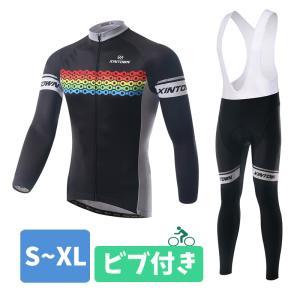 長袖サイクルジャージ ビブ付き メンズ 上下セット サイクルウェア サイクリングウェア S212-H|tfashion