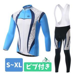 長袖サイクルジャージ ビブ付き メンズ 上下セット サイクルウェア サイクリングウェア S216-H|tfashion