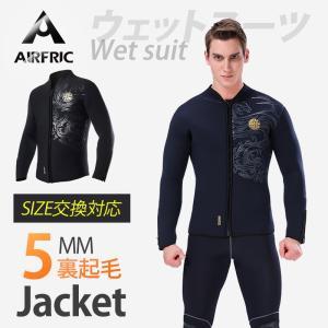 ウェットスーツ タッパー ウェットジャケット メンズ レディース 5mm サーフィン 釣り XD1109-5|tfashion