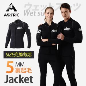 ウェットスーツ タッパー ウェットジャケット メンズ レディース 5mm サーフィン 釣り XD1109B-5|tfashion