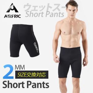 訳あり ウェットパンツ 短パン ショットパンツ ウェットスーツ メンズ 男性用 xd1305