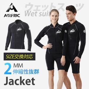 ウェットスーツ タッパー ウェットジャケット メンズ レディース 2mm サーフィン 釣り XD1401|tfashion