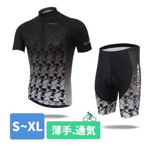 訳あり サイクルジャージ メンズ 夏 半袖 上下セット サイクルウェア XT17SS01-RB|tfashion