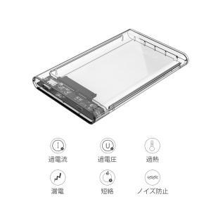 ELUTENG USB Type C 2.5インチ HDD/SSD ケース 5Gbps転送 SATA...