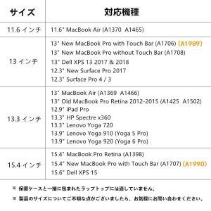 HYZUO 13 インチ ラップトップスリーブケース PCインナーバッグ 2019 2018 New...