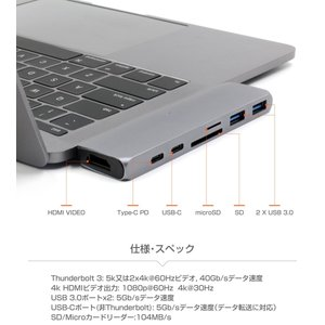 7in1 Macbook USB-C ハブ マルチ USB Type-C Macbook Pro 1...