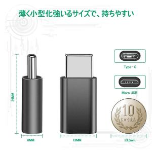 micro type c変換アダプタ2点セットMicro USB → USB-C 急速充電 高速転送...