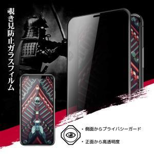 iPhone Xs Max ガラスフィルム 覗き見防止ガラスフィルム 全面保護 吉川優品 覗き見防止...