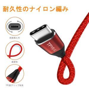 Snowkids Type C to Type Cケーブル 2m*2本 USB Type C充電ケー...