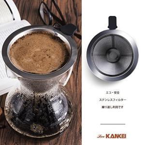 Love-KANKEI コーヒーサーバー コーヒードリッパー スポンジブラシ付属 耐熱ガラス ステン...