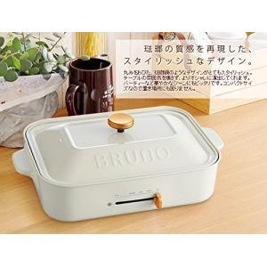 BRUNO コンパクトホットプレート(BOE21)用マルチプレート BOE021-MULTI BOE...
