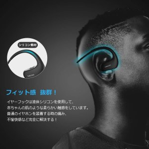 DACOM Bluetooth イヤホン スポーツ用 重低音 ランニング 高音質 IPX7防水規格 両耳 耳掛け式 液体シリコン 装着感快適|tfizy45931