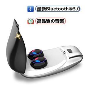 最新版bluetooth イヤホン ワイヤレス イヤホン 5.0 高音質 HI-FI 自動ペアリング スポーツ用 防水 マイク付き ノイズキ|tfizy45931
