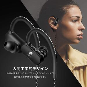 SIQIWO Bluetooth 5.0 イヤホン スポーツヘッドホン,IPX6は8時間の連続再生を防水します CVC6.0通話ノイズキャン|tfizy45931
