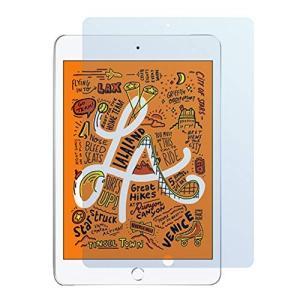 MS factory iPad mini 2019 mini5 mini4 フィルム ブルーライト ...