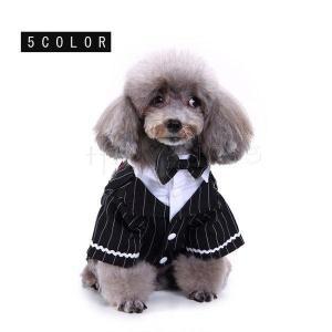犬服 小型犬用 タキシード フォーマル 結婚式 イベント ブラック 誕生日 大きいサイズ 蝶ネクタイ...