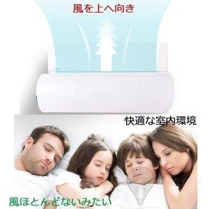 エアコンカバー エアコン風よけ 冷房暖房通用 風向き調節カバー  壁に穴あけ不要 多機種対応