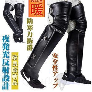 バイク用膝プロテクター  ヘルメット 冬膝当て 防寒対策 ニーパッド 膝当て膝保護 怪我防止 防水 ...