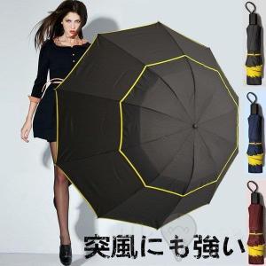 折りたたみ傘 メンズ レディース  折り畳み傘 大きいサイズ ワンタッチ 撥水 風に強い 丈夫 晴雨...