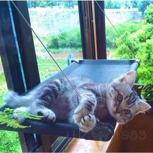 ハンモック 猫窓 ベッド 吸盤タイプ ネコ窓 取付簡単 キャットウォーク 耐荷重15kg 肉球 ネコ...